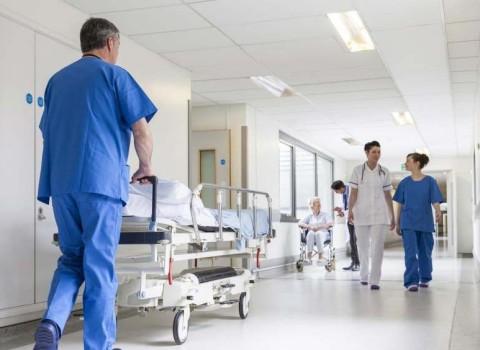 Beg Ke Hospital