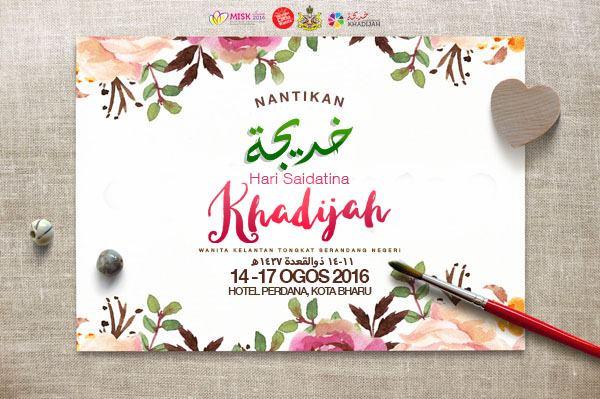 Hari Saidatina Khadijah 2016