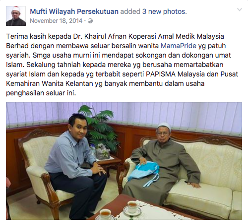 Mufti Wilayah
