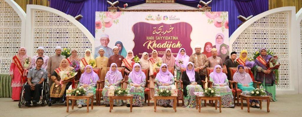 Sayyidatina Khadijah Contoh Wanita Kelantan