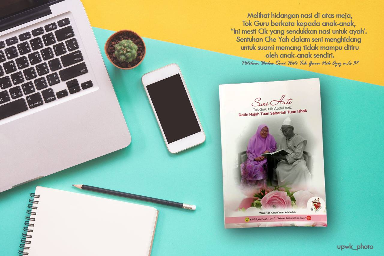 Buku Suri Hati Tok Guru Nik Aziz