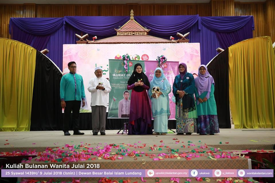 Bakal Bidadari Berlegar Di Balai Islam, Lundang