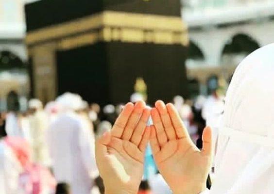 Panduan Untuk Jamaah Haji