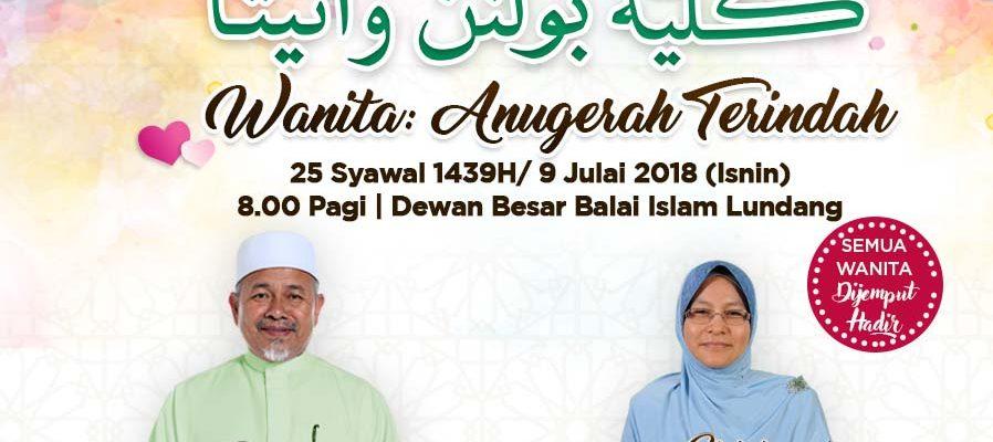 Kuliah Bulanan Wanita 2018 Kembali Lagi!
