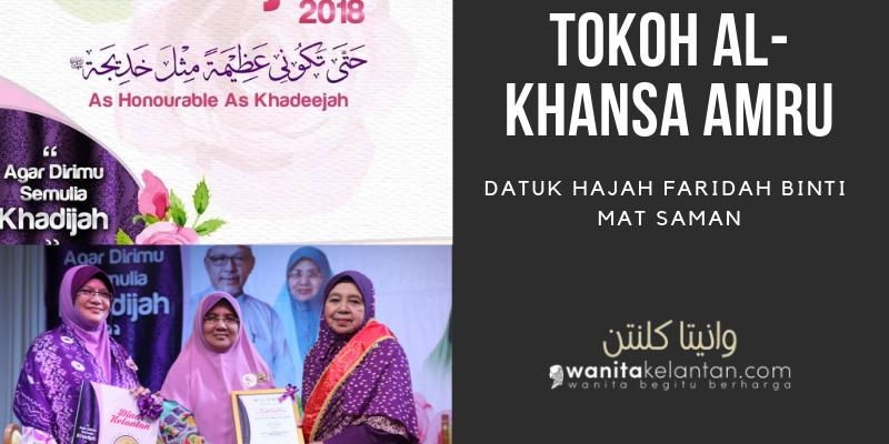 Hari Sayyidatina Khadijah 2018: Tokoh Al-Khansa Amru