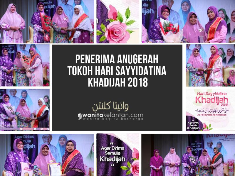 Penerima Anugerah Tokoh Hari Sayyidatina Khadijah  2018