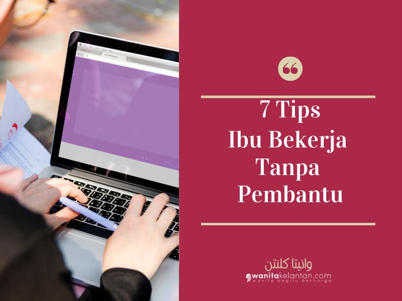 Update 7 Tips