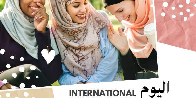 International Young Muslimah Forum (AL-YOUM)