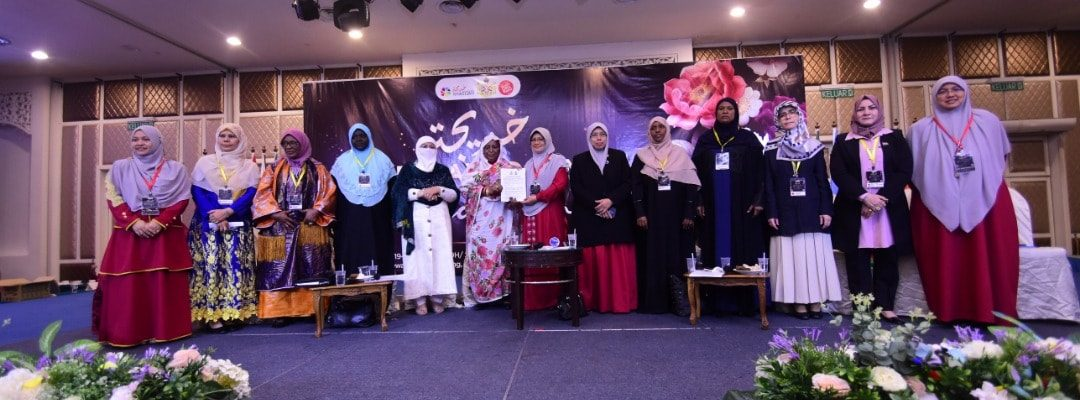 Resolusi Persidangan Antarabangsa Sempena Hari Sayyidatina Khadijah
