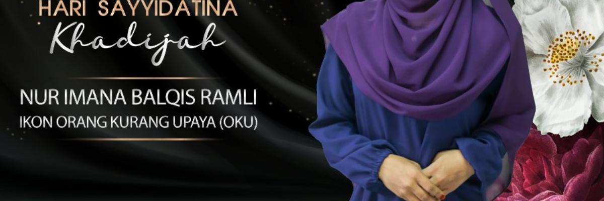 HSK 2019: Ikon OKU