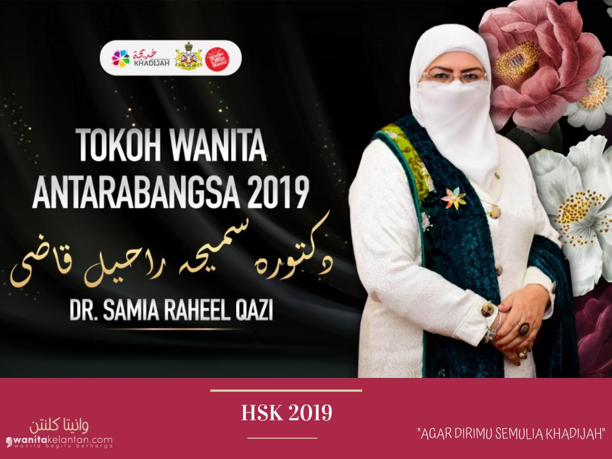 HSK 2019: Anugerah Wanita Antarabangsa 2019
