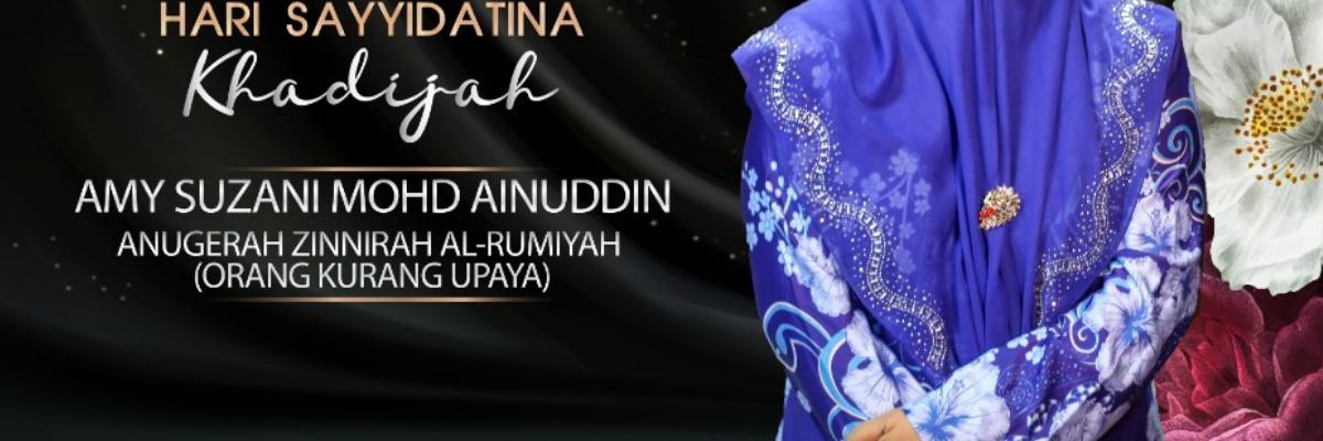 HSK 2019: Tokoh Zinnirah Ar-Rumiyah  (OKU)