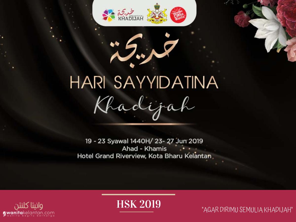 Penerima Anugerah Tokoh Dan Ikon Hari Sayyidatina Khadijah 2019