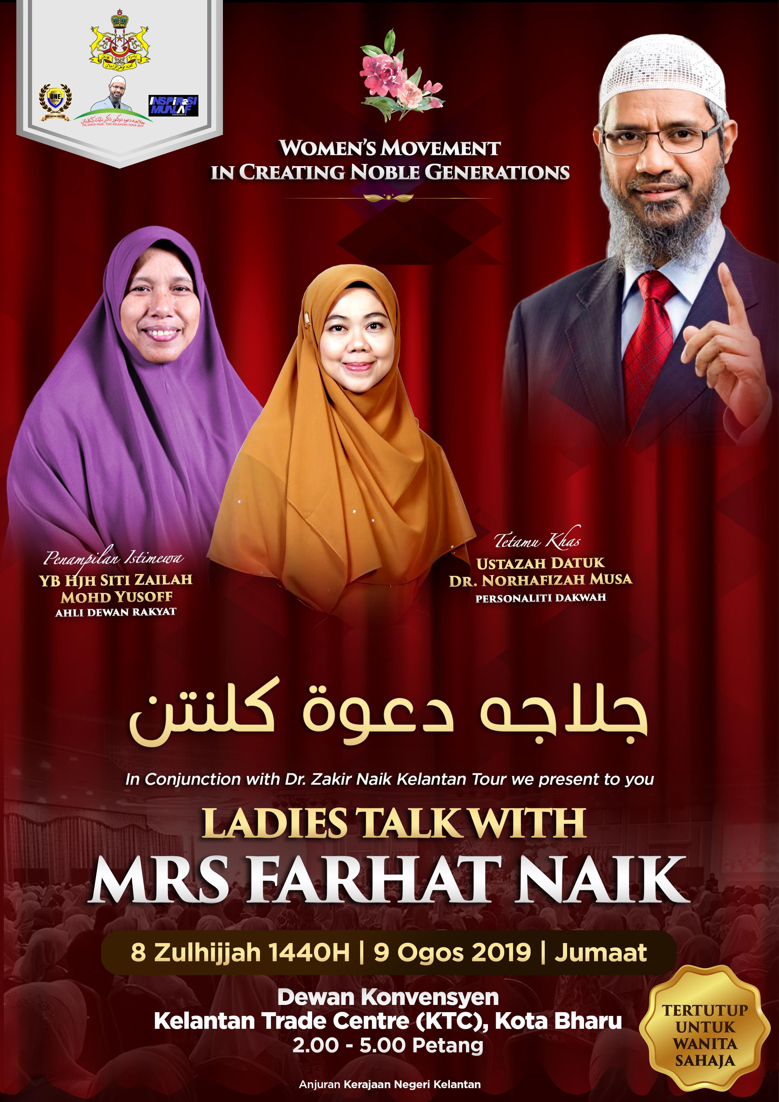 NEW LADIES TALK1