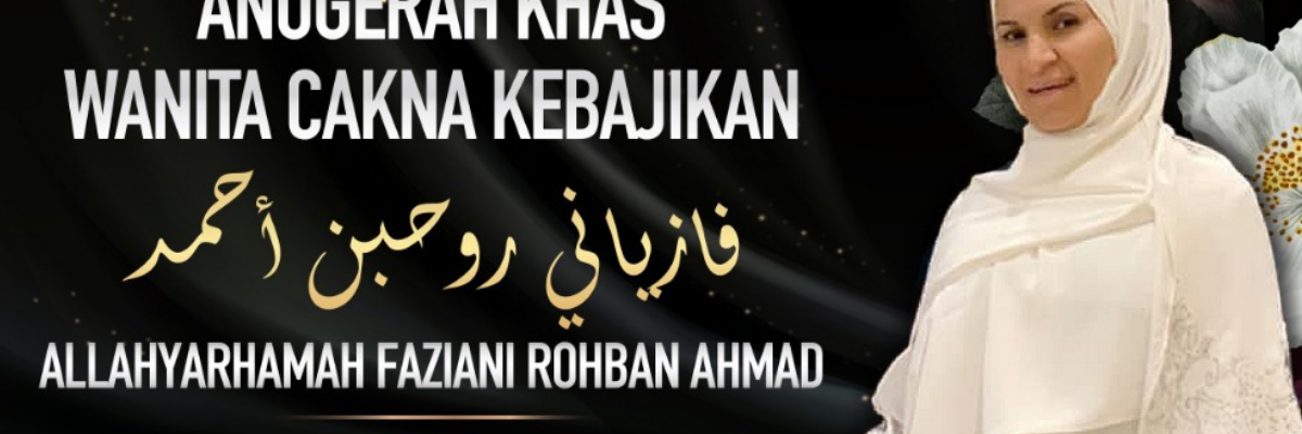 HSK 2019: Anugerah Khas Wanita Cakna Kebajikan 2019