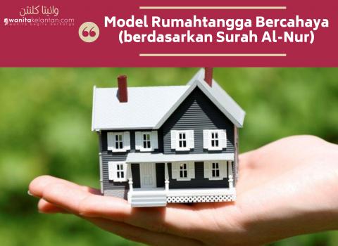 Model Rumahtangga Bercahaya (berdasarkan Surah Al-Nur)