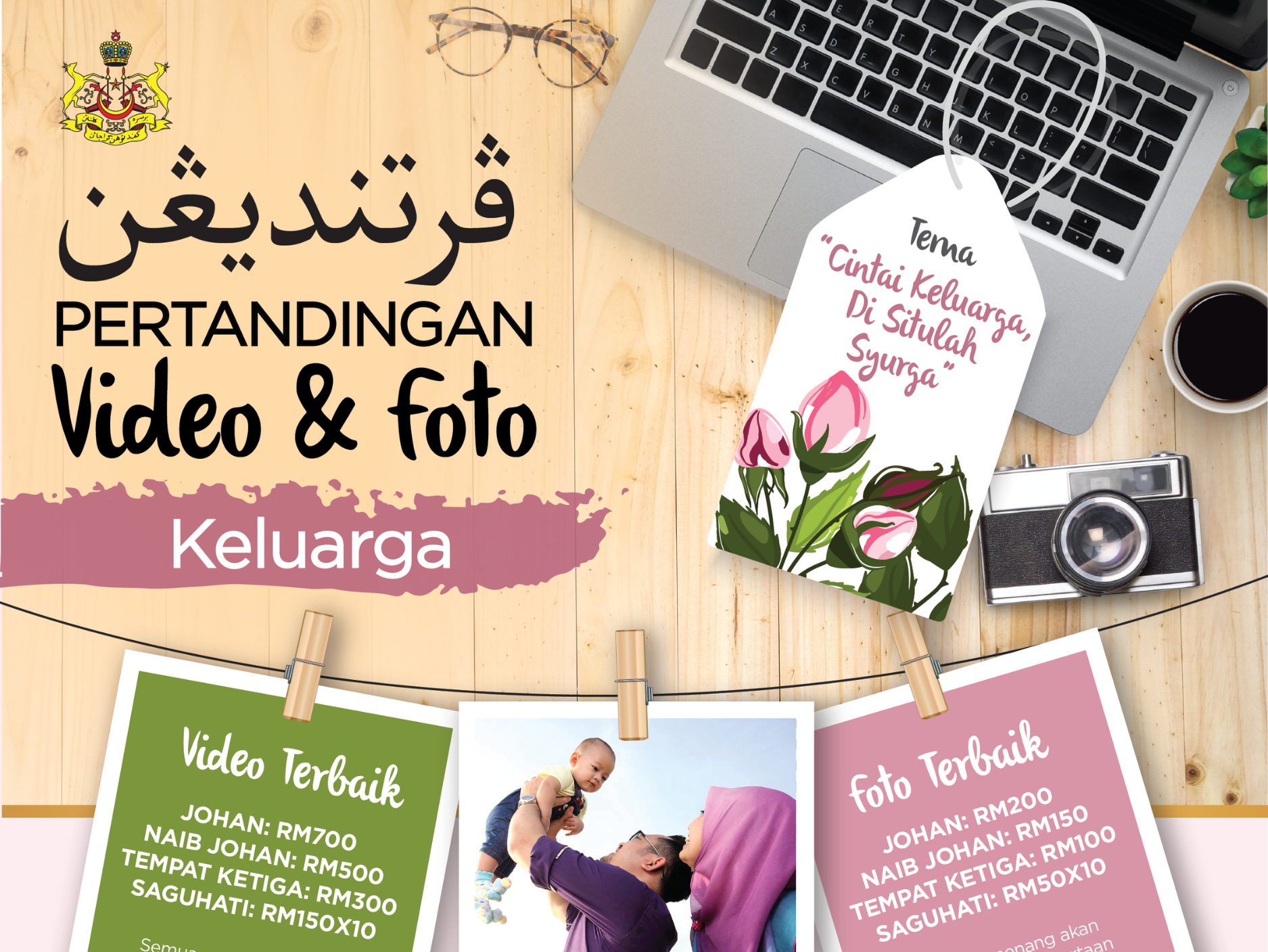 Pertandingan Video Pendek & Foto Kreatif