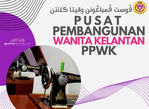 Pusat Pembangunan Wanita Kelantan (PPWK)