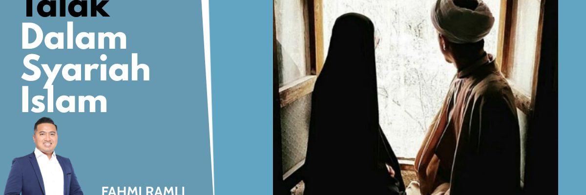 Tebus Talak Dalam Syariah Islam