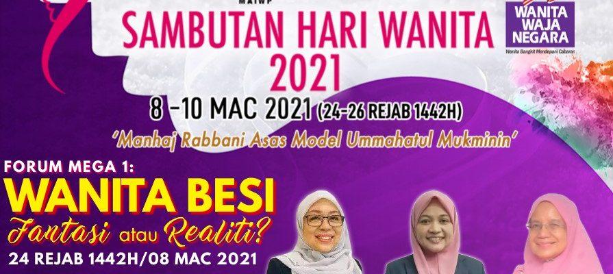 Sambutan Hari Wanita 2021