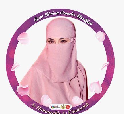 HSK 2021: Tokoh Sayyidatina Juwairiah Al-Harith (Influencer)