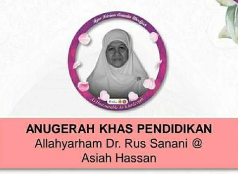 HSK 2021: Anugerah Khas Pendidikan