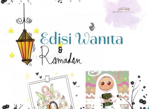 Wanita Dan Ramadan Special Edition