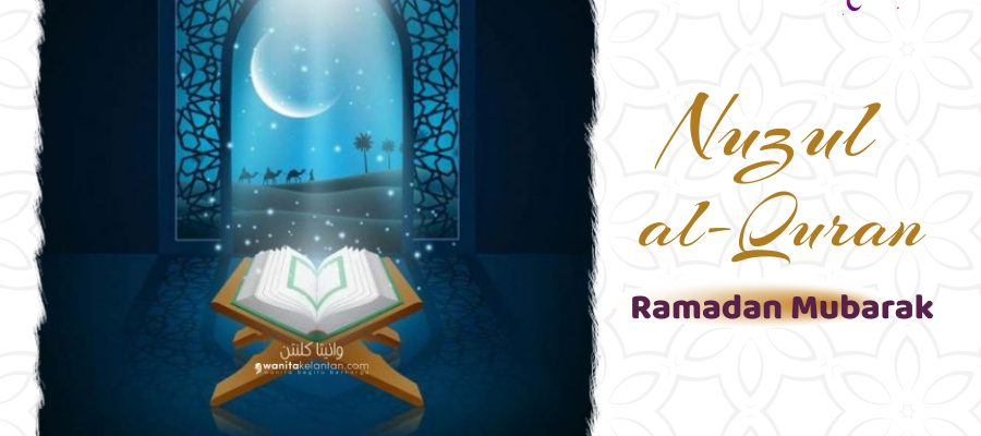Edisi Ramadan: Nuzul Al-Quran