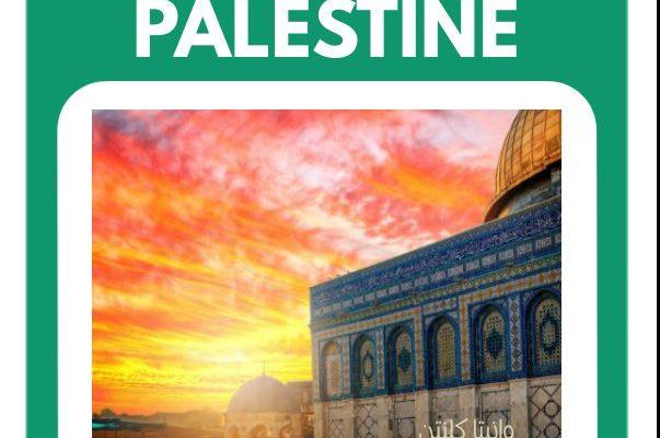 Solidariti Bersama Umat Islam Di Al-Aqsa