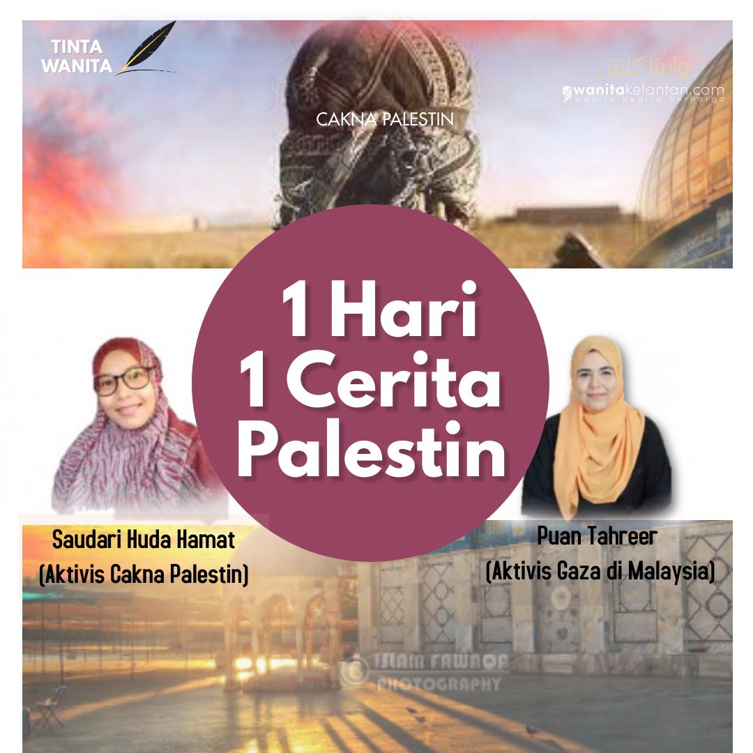 1 Hari 1 Cerita Palestin: Baitul Quds Yang Dipertahankan