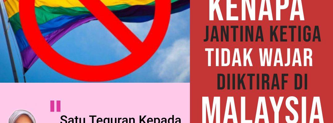 Kenapa Jantina Ketiga Tidak Wajar Diiktiraf Di Malaysia?