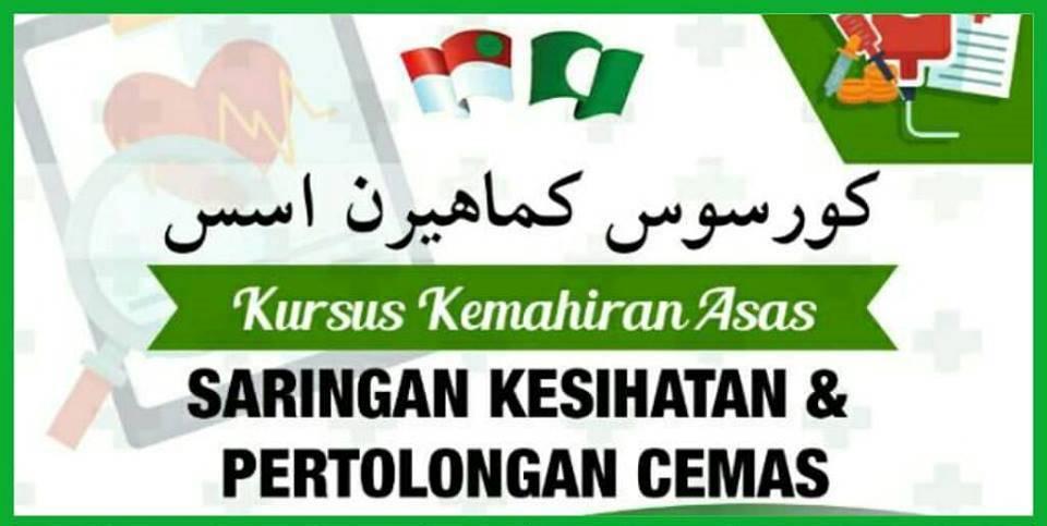 Kelantan Pelopor Pertama Skuad Perawat Wanita : Skuad Rufaida