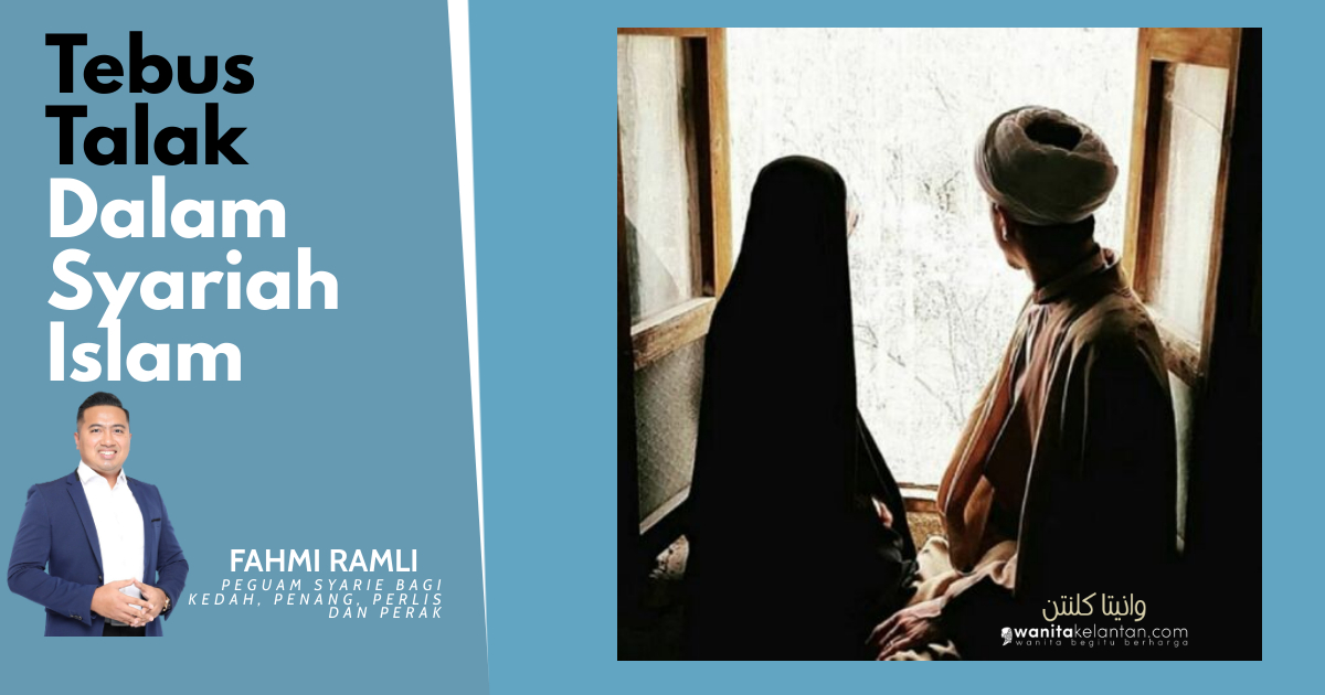 TEBUS TALAK DALAM ISLAM – Made With PosterMyWall