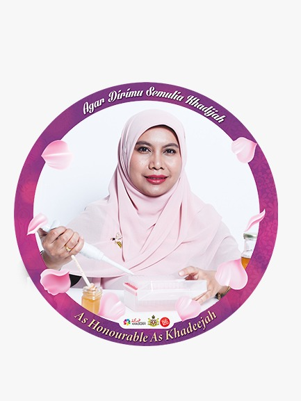 HSK 2021: Tokoh Siti Hajar Al-Qibtiyah (Inovatif)